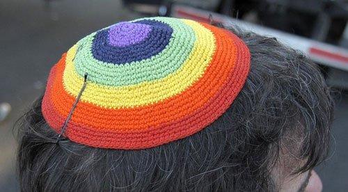 rainbow_kippah_500